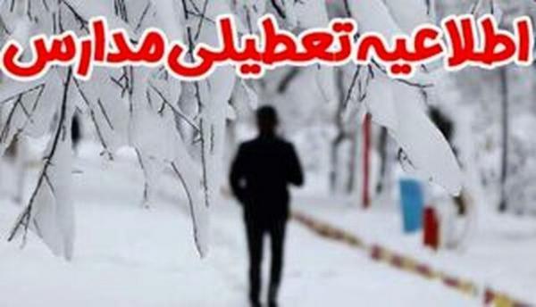 یخبندان و برودت هوا مدارس بعضی از مناطق خراسان شمالی راتعطیل کرد